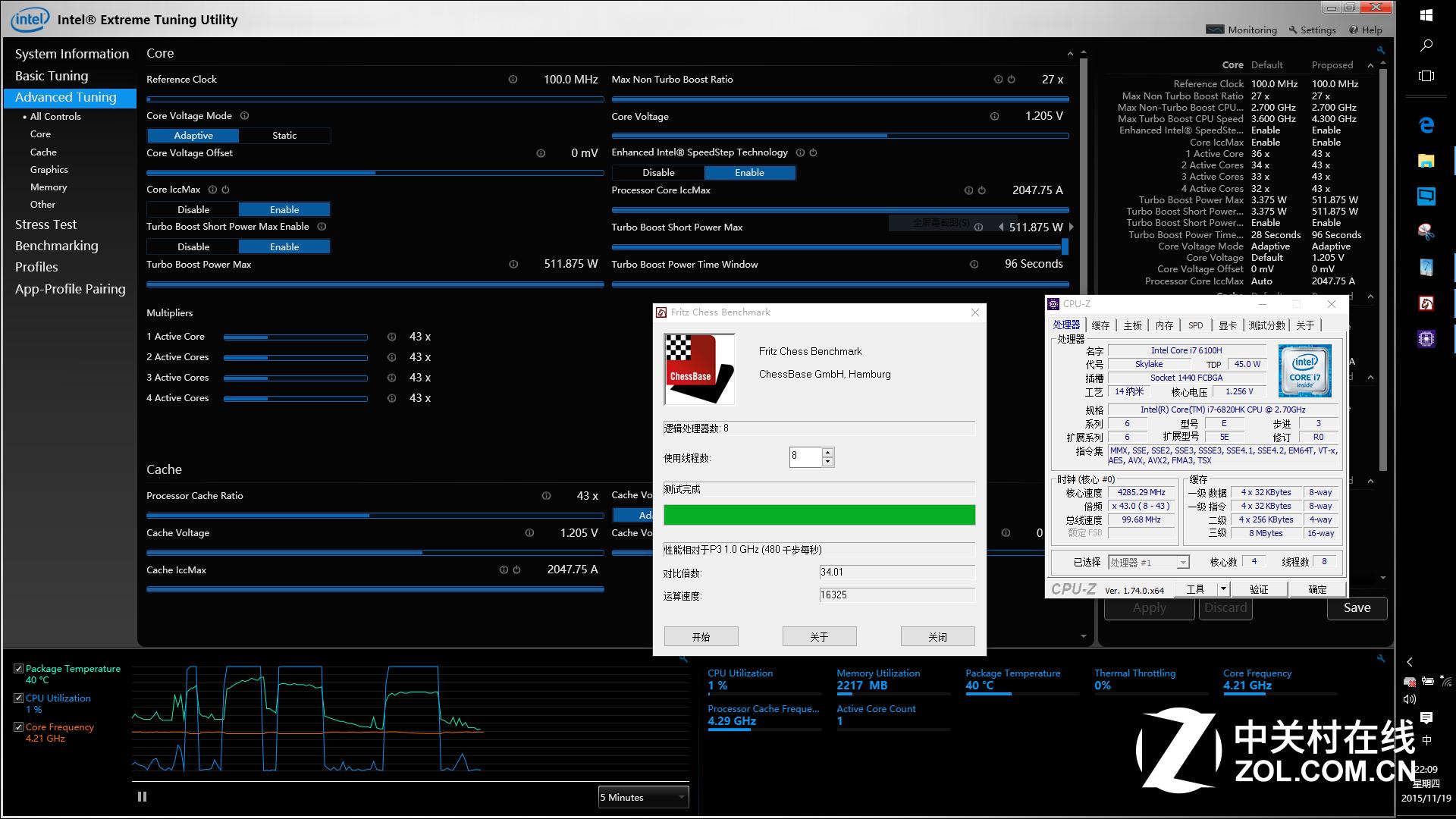 i7屏幕解锁图案设置