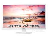 NEC VE2809XM