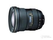 图丽 AT-X 14-20mm f/2 PRO DX