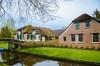 荷兰羊角村的恬静祥和小镇