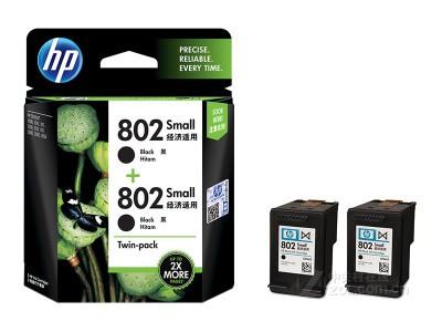 HP 802s(L0S21AA)