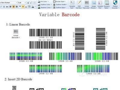UCCSOFT SmartVizor条码标签批量打印软件
