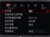 佳能EOS-1D X Mark II界面图
