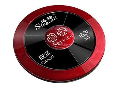迅铃 餐饮服务三键呼叫器/无线呼叫器APE330