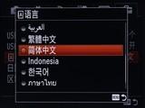 索尼RX10 III界面图