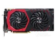 微星 GeForce GTX 1070 GAMING X 8G