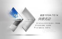 ����YOGA 710-14ISK-IFI����ͼ��