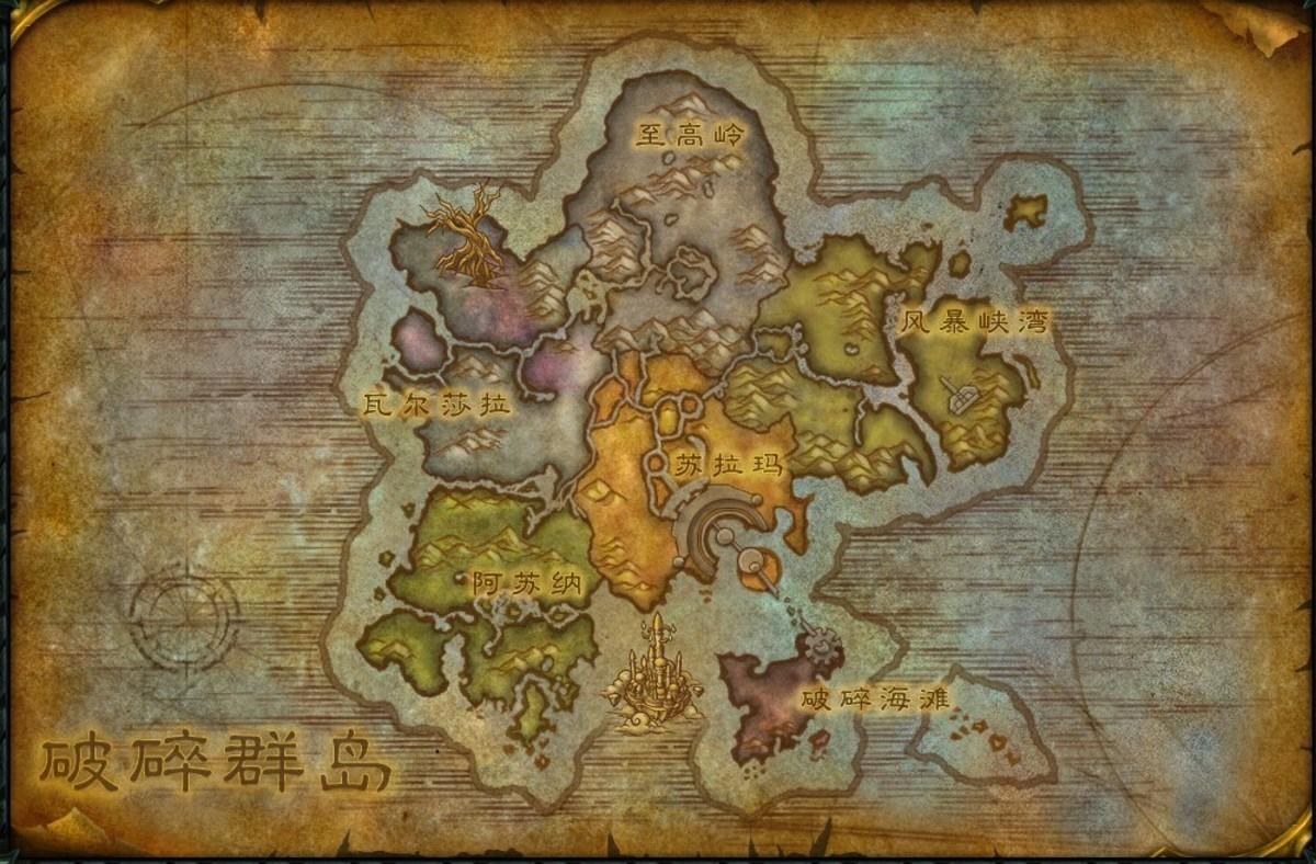 【高清图】《魔兽世界》7.0 快速升级地图选择攻略 图