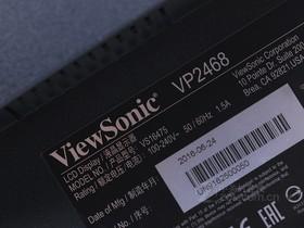 优派VP2468型号