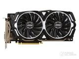 微星GeForce GTX 1060 ARMOR 3G OC