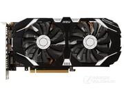 微星 GeForce GTX 1060 飙风 3G