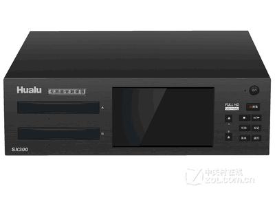华录 SX301专业蓝光刻录机   视频会议高清录像机  高清硬盘录像机  数字硬盘录像机  SDI/HDMI同步录音录像刻录机  官方授权代理