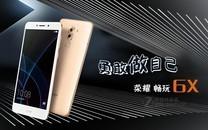送端午就送华为荣耀6X手机武汉报价1180