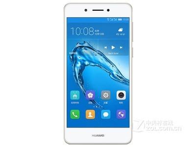 华为 畅享6S(DIG-AL00/全网通)询价微信18612812143,微信下单立减200.手机精修 价格低廉
