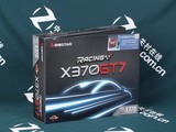 映泰X370实拍图