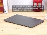 轻薄也能长续航 LG gram 15.6英寸版图赏