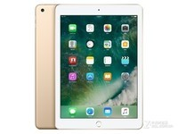 苹果 9.7英寸iPad(32GB/WLAN)新款现货,促销仅2180元,支持分期,下单有好礼!!