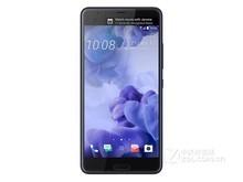 HTC U Ultra(全网通)