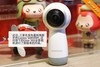 全民VR直播 三星新Gear 360相机图赏