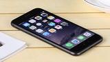 苹果iPhone 7产品亮点