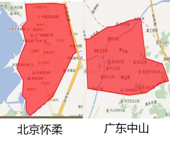 【高清图】 巴歌出行共享汽车强势登陆北京广东图3
