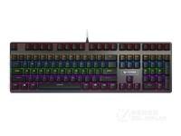 雷柏V700S合金版混彩背光游戏机械键盘