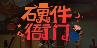 硬件衙门:押奸商上堂!