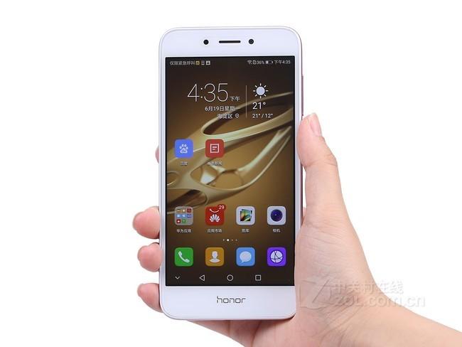 华为 荣耀畅玩6A 手机 银色 标配版机身轻薄 京东中恒国信手机旗舰店在售929元