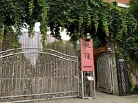 探秘国内首家私人博物馆 看价值不菲藏品