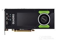NVIDIA Quadro P4000 8GB 5K显示专业绘图卡 拼接显示卡 盒装现货
