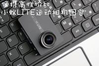 便携高性价比 小蚁LITE运动相机图赏