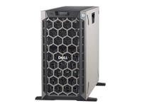 戴尔 PowerEdge T640 塔式服务器(Xeon 银牌 4108/8GB/1TB)