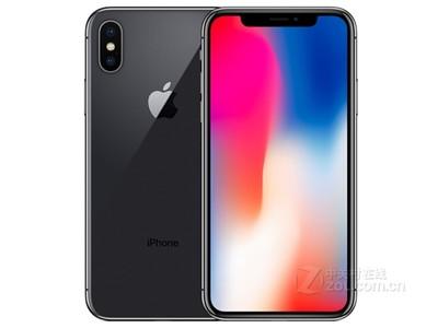 iPhone X(国际版/全网通)广东6999元
