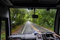 大C游世界 新西兰北岛霍比特人村景色