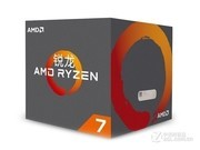 AMD 锐龙 7 2700X 授权店【中文盒装】真 正 新
