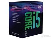 北京华硕装机实体店 免费送货上门 英特尔(Intel) i5 8400 酷睿六核 盒装CPU处理器