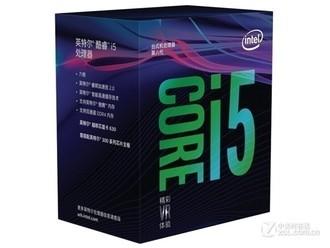 Intel 酷睿i5 8400