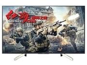 索尼 KD-65X7500F 65英寸超高清智能网络平板电视