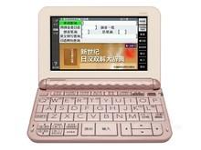 新品上市卡西欧E-Z300日语入门电子词典留学辞典学习机翻译器