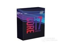 英特尔(Intel) i7-9700K 酷睿八核 盒装CPU处理器 黑色