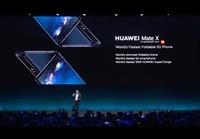 华为Mate X(8GB/512GB/全网通/5G版)发布会回顾7