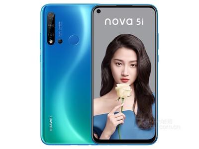 华为 nova 5i(8GB/128GB/全网通)6.4英寸 2310x1080像素 后置:2400万像素+800万像素+200万像素+200 前置:2400万像素 八核 8GB