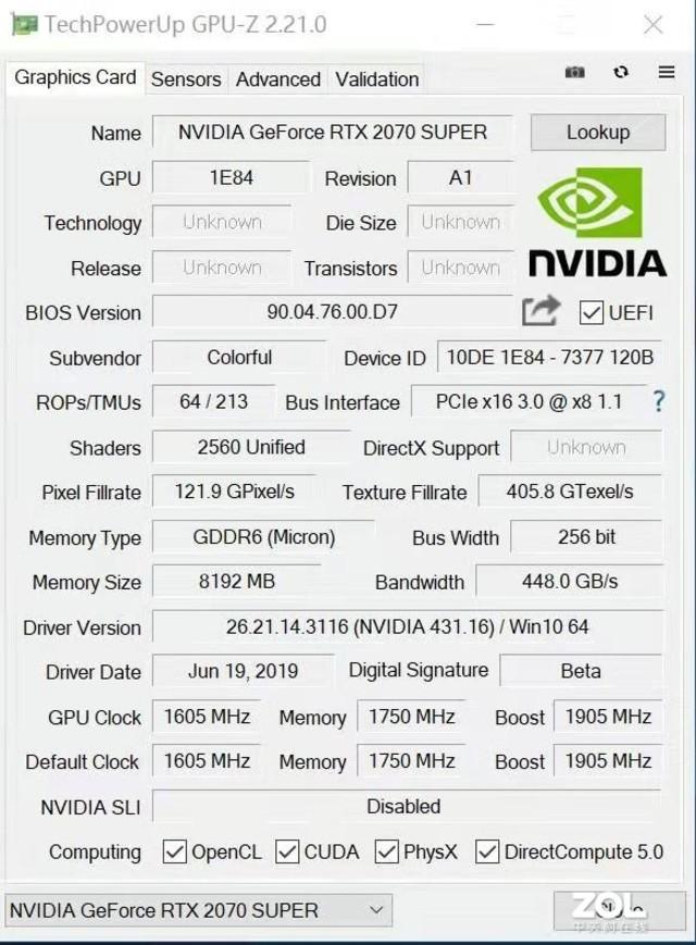 大发快3注册平台计划软件,火神再升级 iGame SUPER Vulcan系列显卡评测
