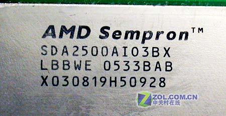 中国封装 64位闪龙2500+现跌至450元
