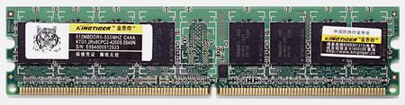 终身包换!金泰克512M DDR2仅售380元