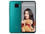 【支持分期】华为 nova 5i Pro(8GB/256GB/全网通)