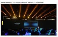 vivo iQOO Pro(8GB/128GB/5G全网通)发布会回顾1