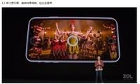 苹果iPhone 11 Pro Max(4GB/512GB/全网通)发布会回顾2