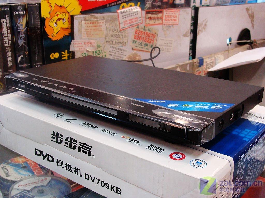 步步高dv709k影碟机超低促销图4