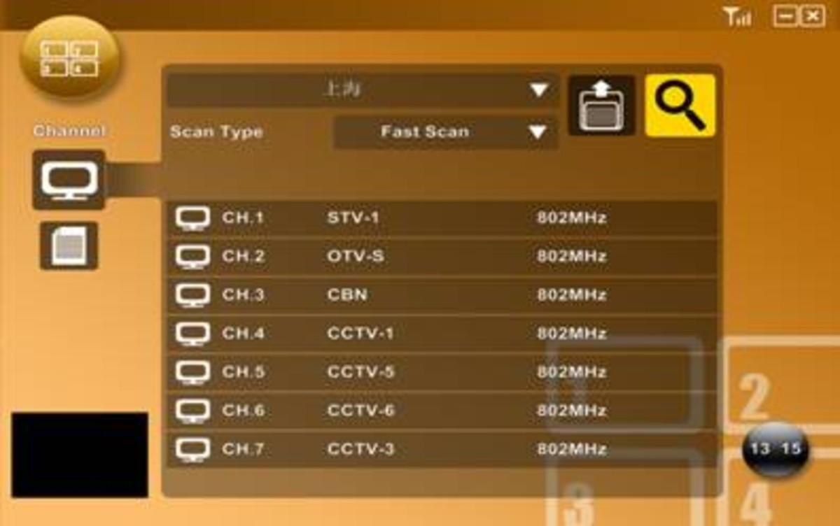 电视棒破解版下载_【高清图】 电视随身带 wdog s300 plus数字电视棒图6